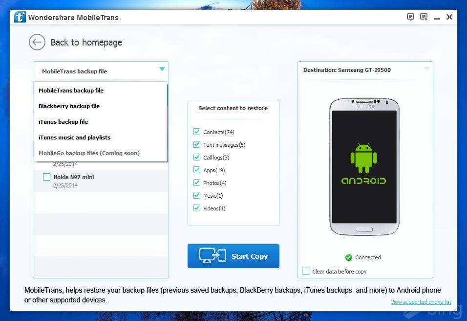 itunes 64 bit download for windows 8 free