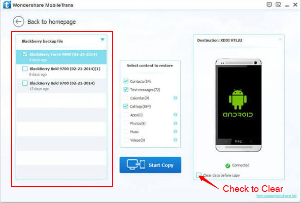 how to take backup from android phone to computer