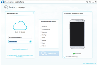 Retrieve Data from iCloud Backup to Android